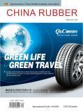 CHINA RUBBER